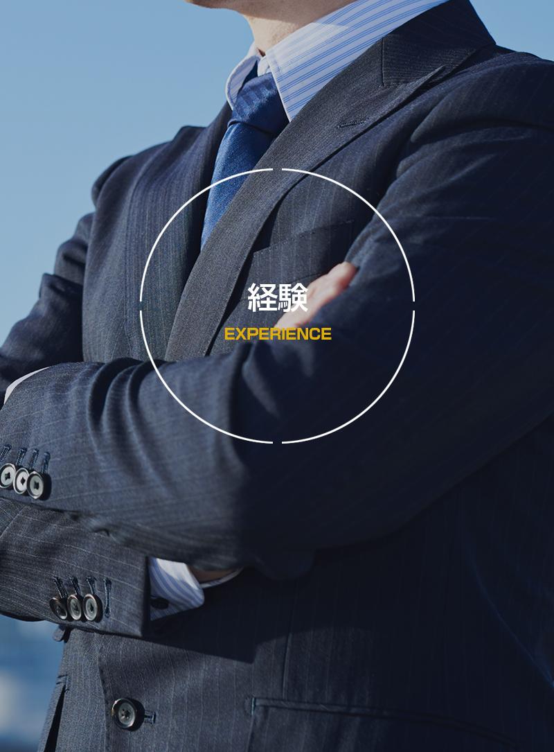 サカイ商事株式会社の代表メッセージ